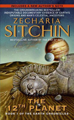 Picture of The 12th Planet: ( Earth Chronicles #01 ) by Zecharia Sitchin