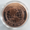 Picture of Bitcoin CryptoCurrency Commemorative (1 oz. Copper Rounds) Coin