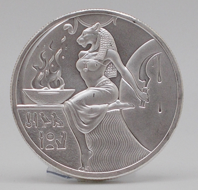 Picture of Sekhmet  | Egyptian Gods Series #6  (2 oz Silver  Round - High Relief) Coin - Limited Edition